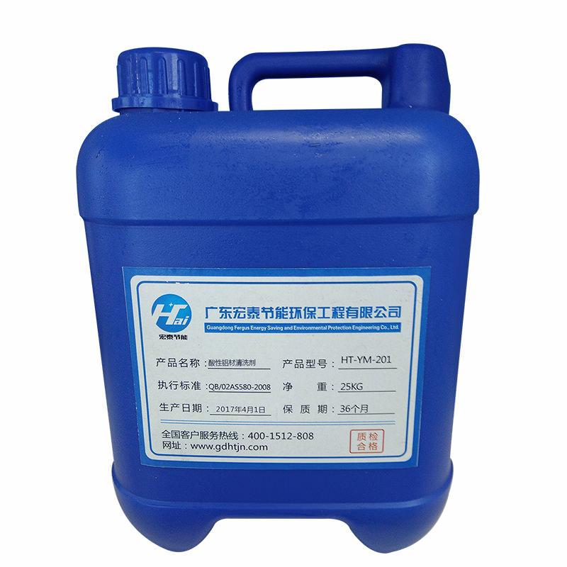 酸性铝材清洗剂
