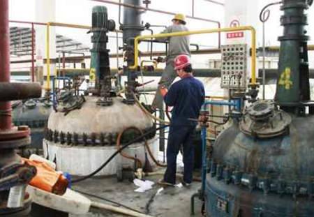 工业清洗服务